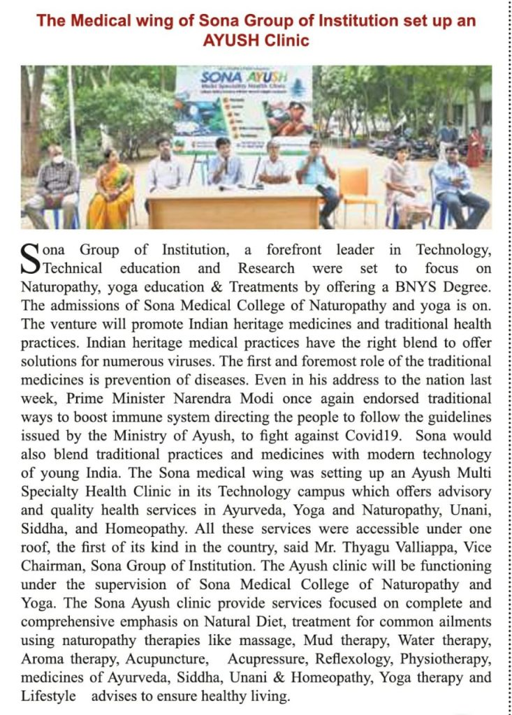 First Ayush Clinic at Tamilnadu