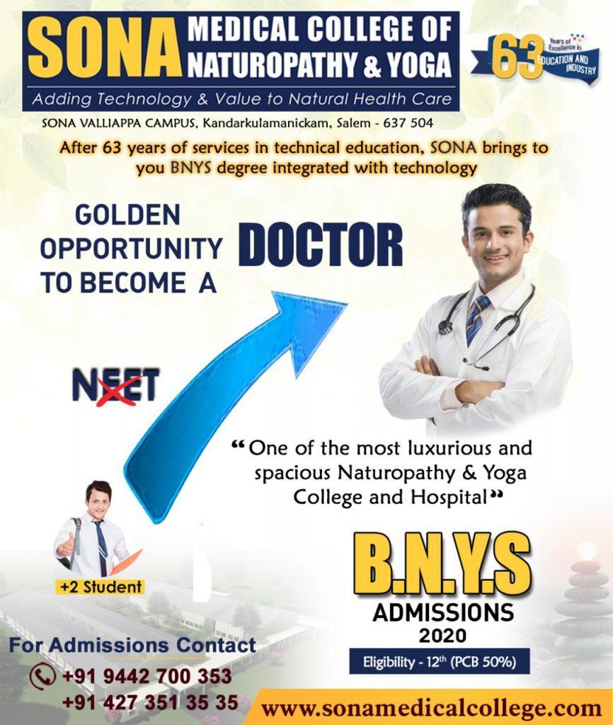 BNYS admissions 2020